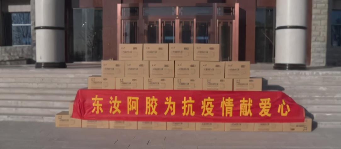 河北东汝阿胶捐赠600万只口罩 助力邯郸馆陶抗击疫情