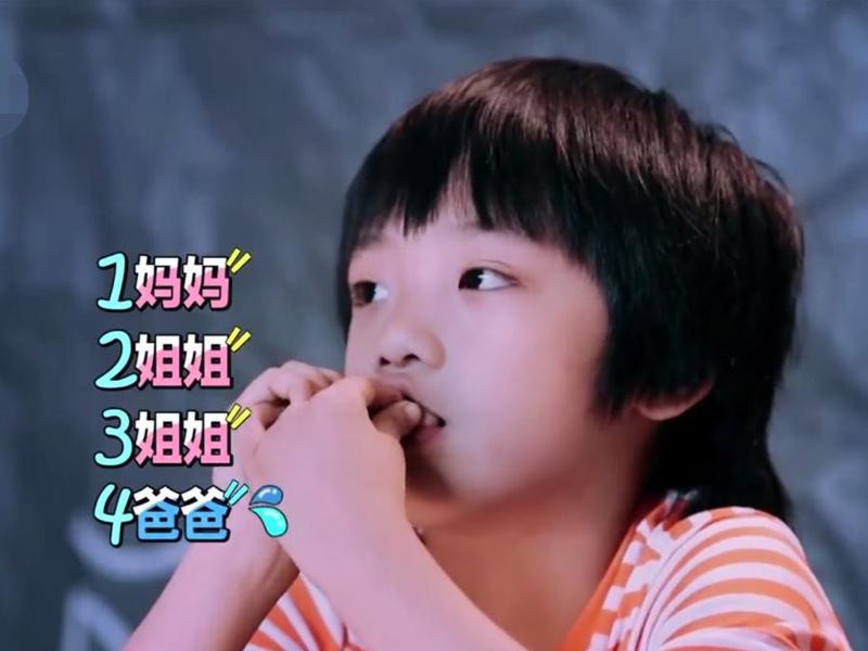 吴镇宇儿子颜值长在意料外,明显发胖伙食得多好?还好有身高撑着