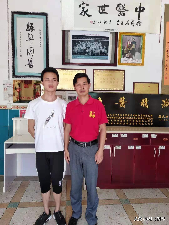 国医世家 传承精髓——国医文化传承人 成名(中医世家)