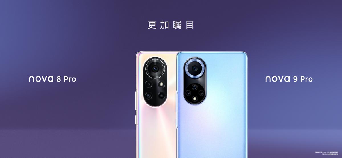 华为nova9系列发布,为什么说最懂年轻人的手机就是它