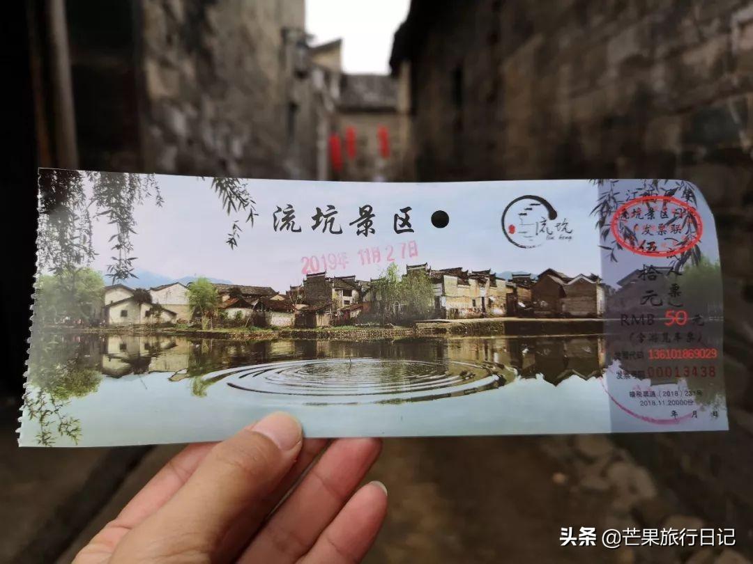 """江西撫州這個村莊,為何被稱為""""千古第一村""""?"""