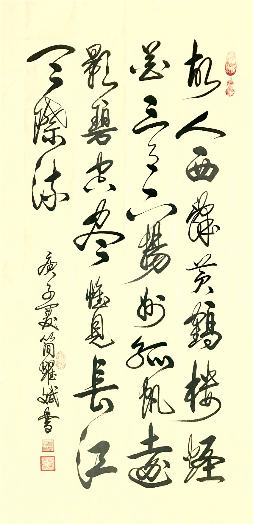 本市热点:庆祝建党百年――书画名家简耀斌作品网络展