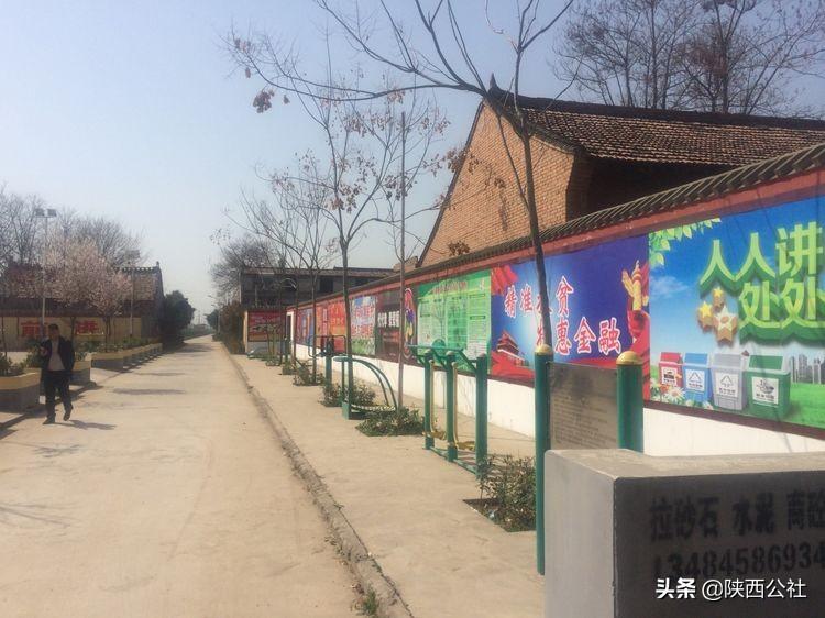 鄠邑村落:甘之战发生地西侯村