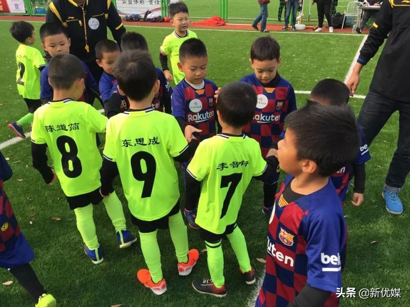 全国少儿足球星计划体彩杯北京秋季邀请赛幼儿组8强对阵火热出炉