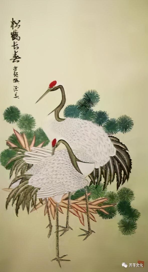 槐香斋书画院理事陈德美女士