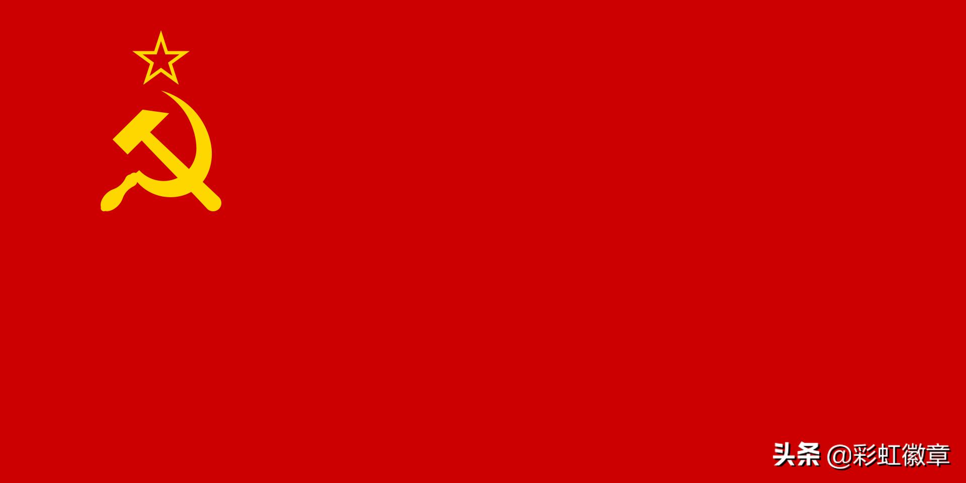 原来前苏联是这样的一个国家,终于搞懂了(徽章看历史)