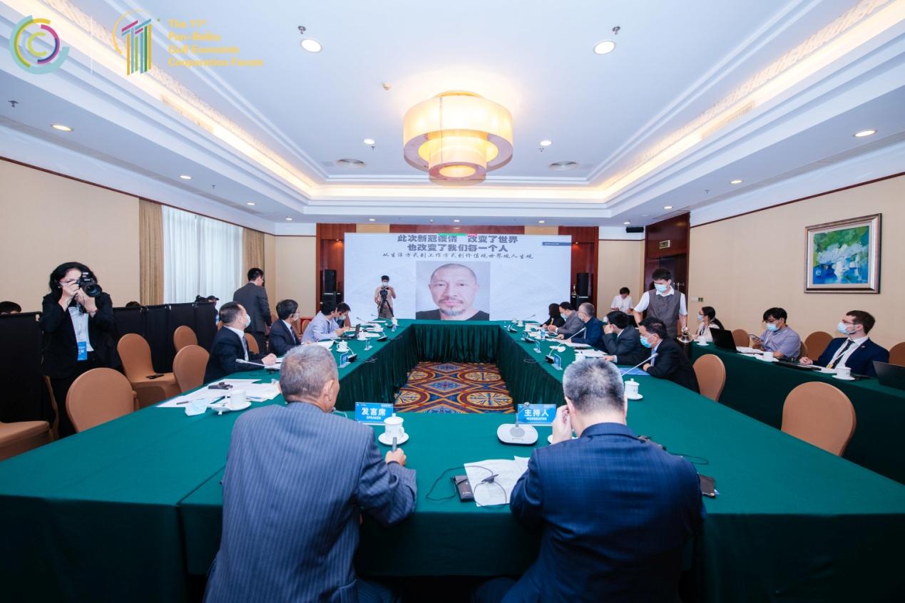 2020泛北智库峰会在广西南宁举行