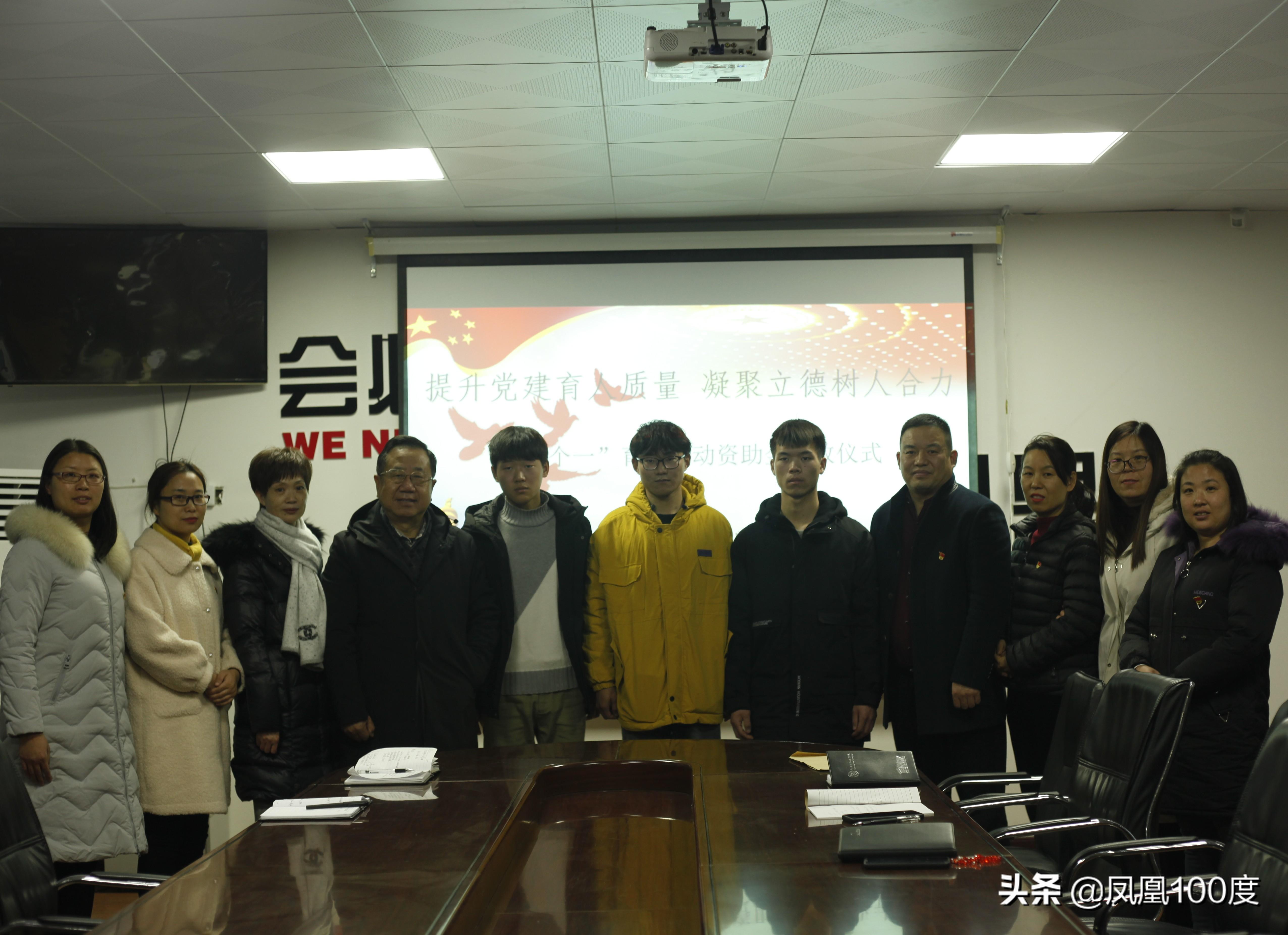 """郑州电力职院:""""三个一""""育人活动 助力贫困学子 映照育人初心"""
