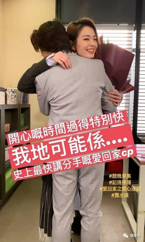 网友投诉《开心速递》甜度超标,罪魁祸首是被封为翻版郑伊健的他