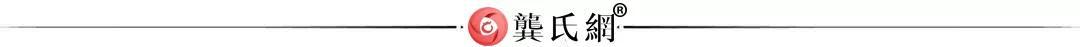 龚氏家庙 歌曲独家发布