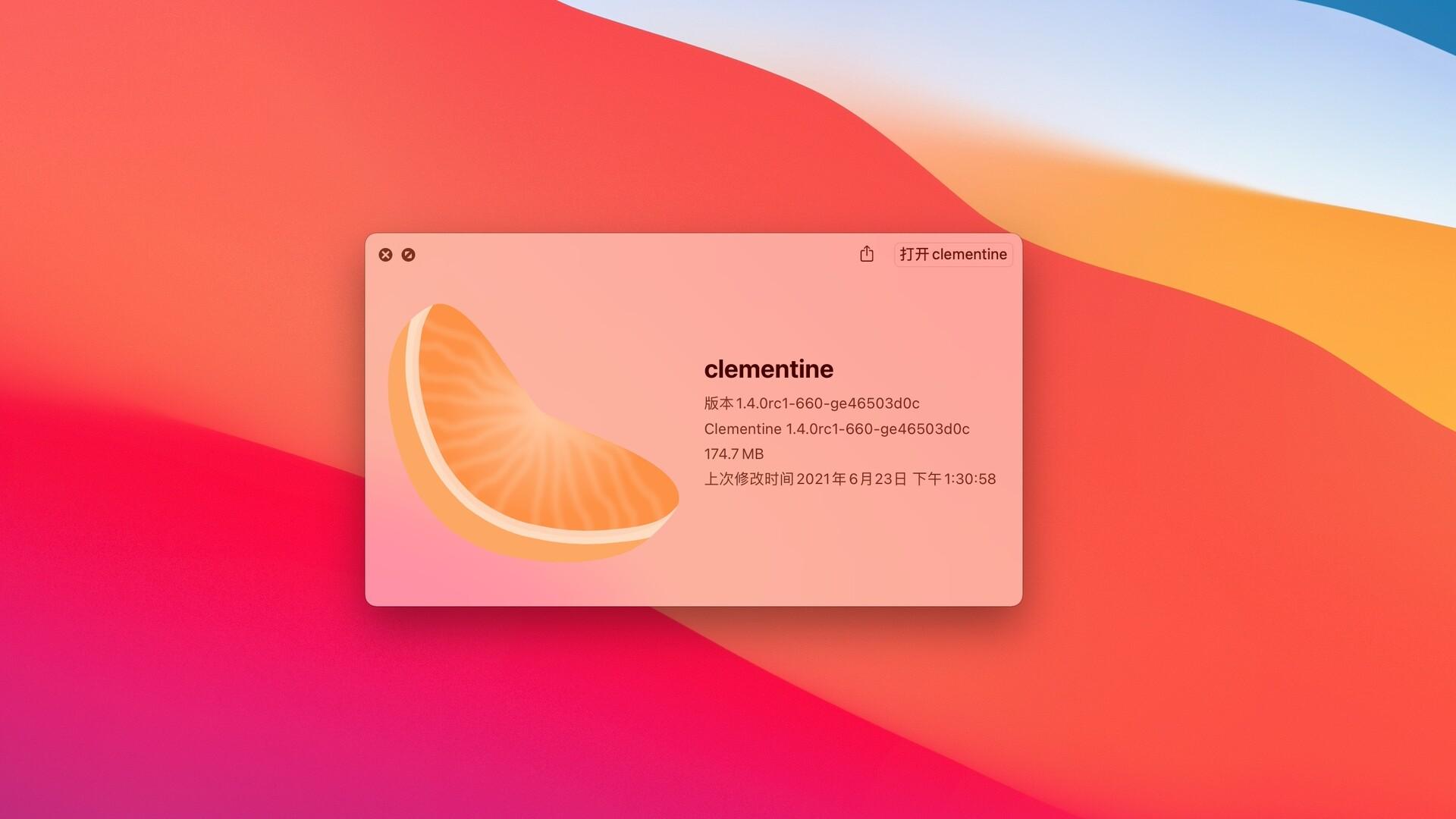 clementine for Mac安装教程(多平台音乐管理播放软件)