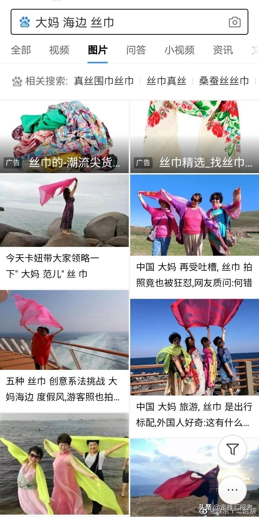 李佳航力挺刘维评价丁太昇是乐评混子,易烊千玺大妈同款拍照姿势