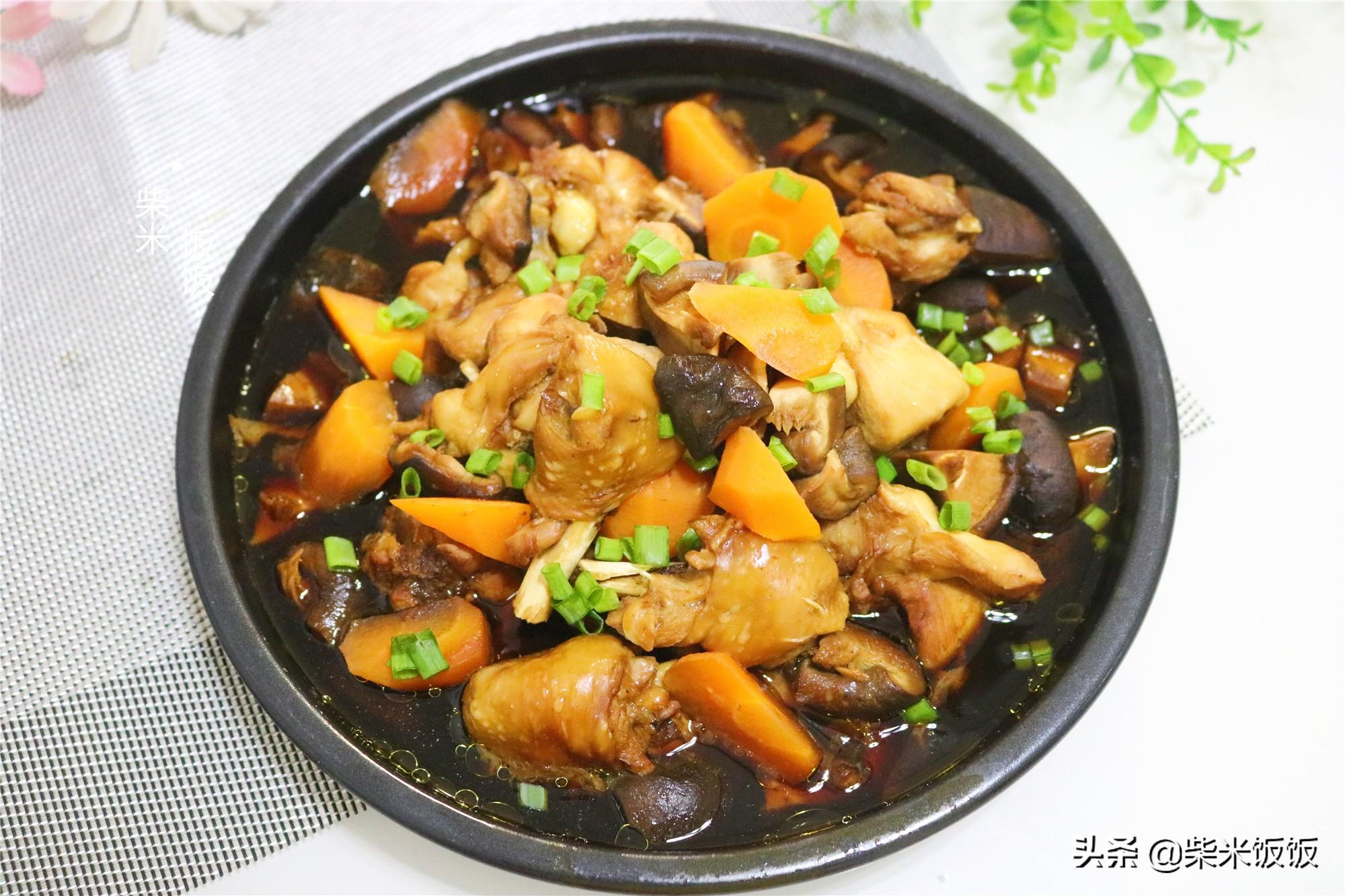 夏季最爱吃蒸菜,腌一腌上锅蒸特省事,没有油烟,好吃不油腻