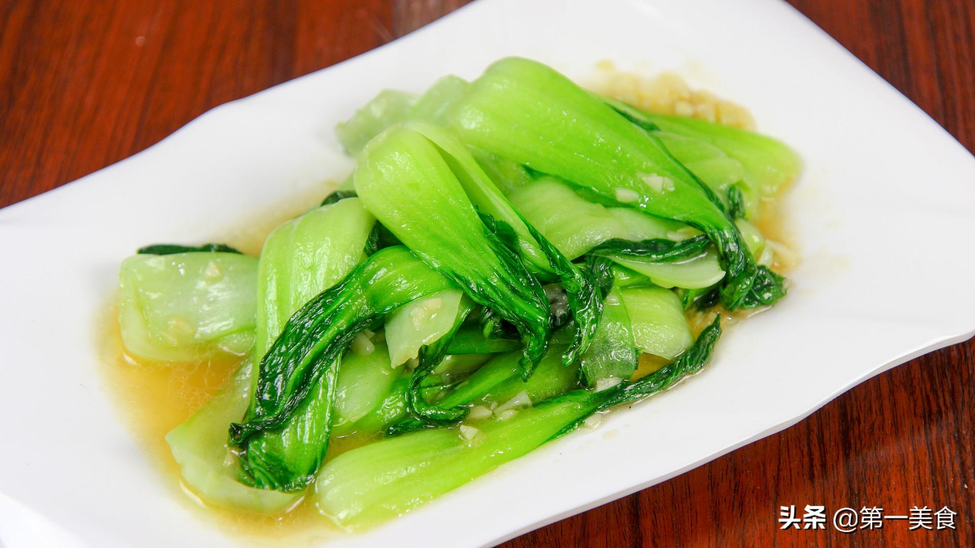 烧上海青家常做法,色泽鲜亮不变色,营养丰富,方法简单又实用 美食做法 第7张