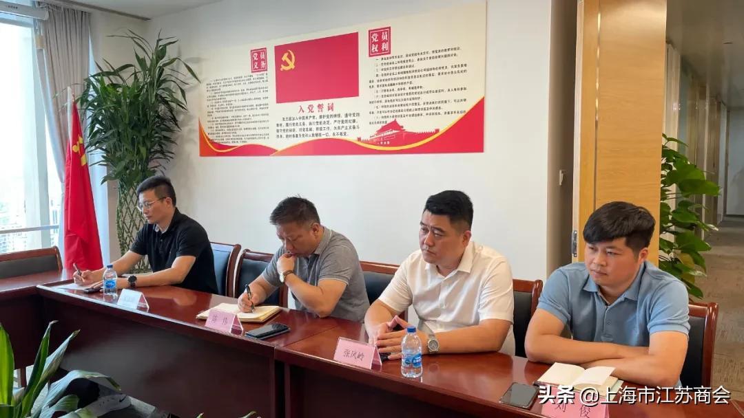 虹桥商务区投资促进与公共服务中心来访天水市江苏商会