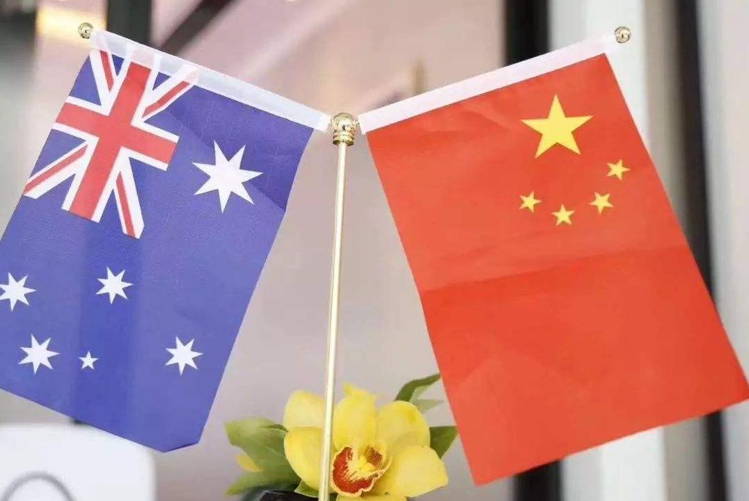 终于,澳大利亚一意孤行砸到脚了!反华恶果显现,发现更依赖中国