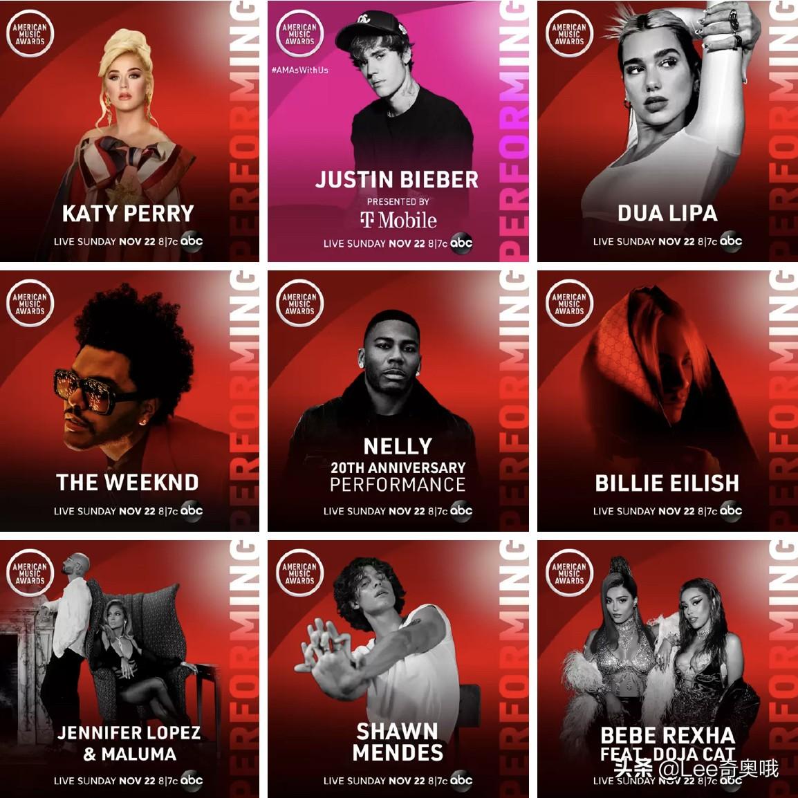 2020全美音樂獎 Taylor Swift、比伯等歌手獲獎