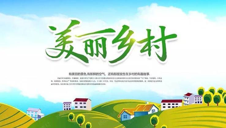江苏响水县黄圩镇环境整治面貌一新