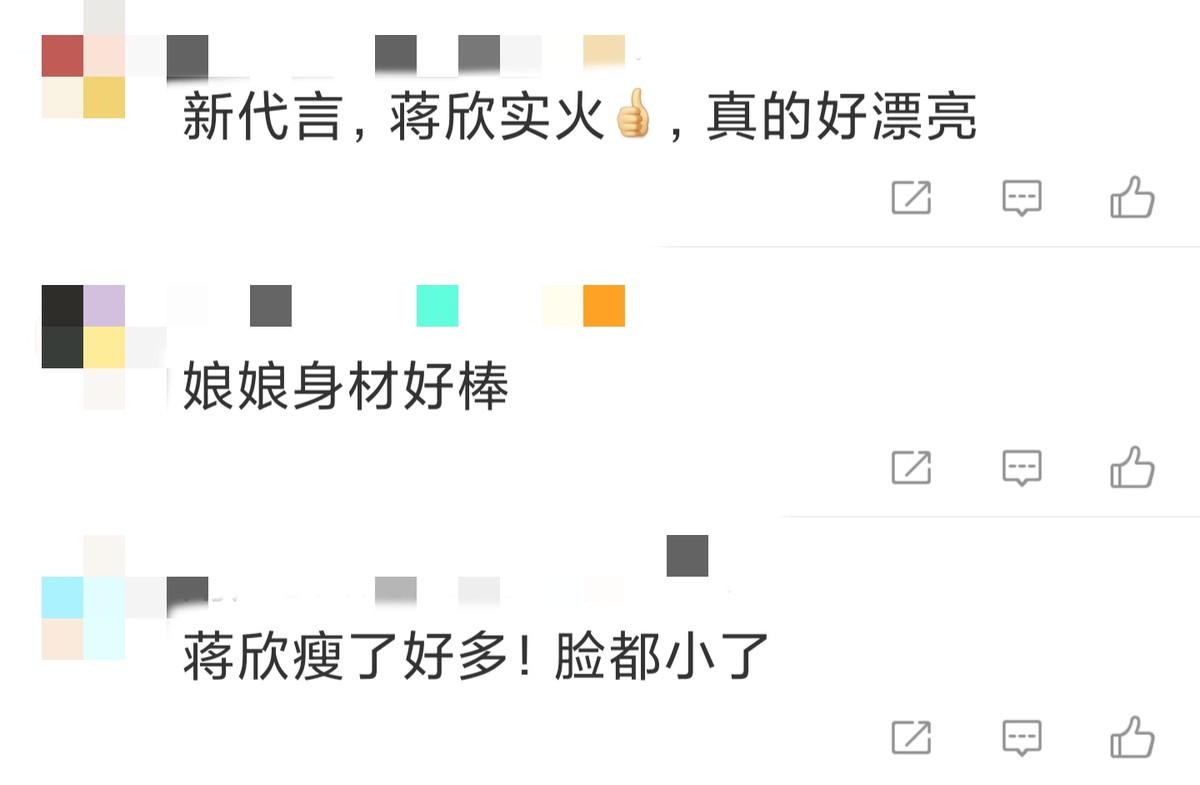 蒋欣现身代言花生油,比旁边男生还高,稳居c位领导只能坐旁边?