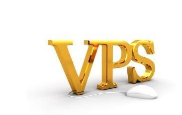 vps是虚拟服务器服务技术,它有五个优势