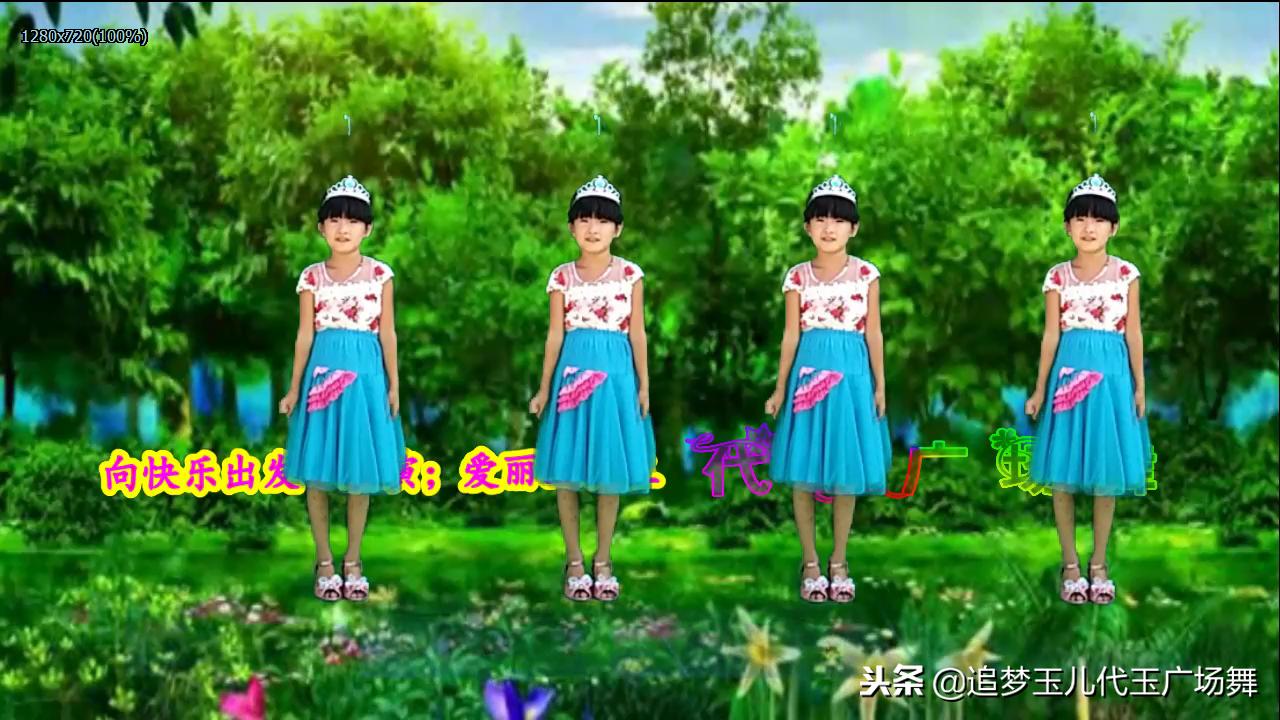 少年儿童民族舞蹈《向开心考虑》酷炫的节奏感,漂亮极其,大家儿越弹跳来越开心