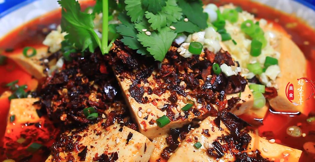 学会豆腐这个做法,大鱼大肉靠边站,香辣解馋,下饭超过瘾,真香 美食做法 第11张