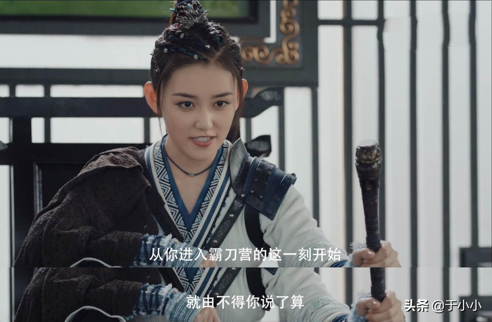 赘婿:刘西瓜酷是装的、油腻是真的?我们都误会她了