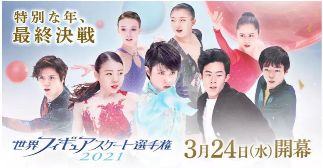 逆境盈利的日本五大电视台