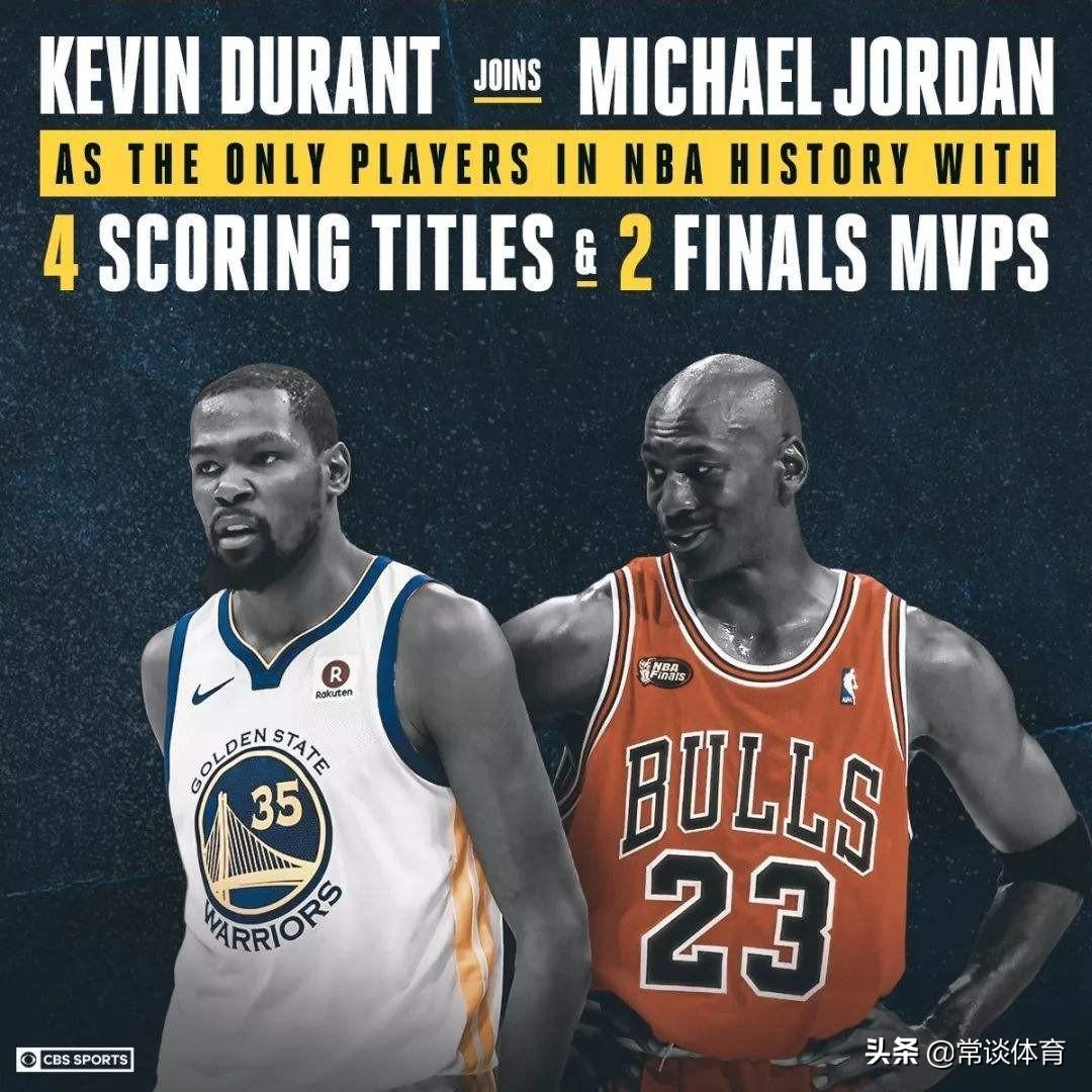 杜兰特:迈克尔·乔丹是有史以来最好的得分手,不要拿我去比较了