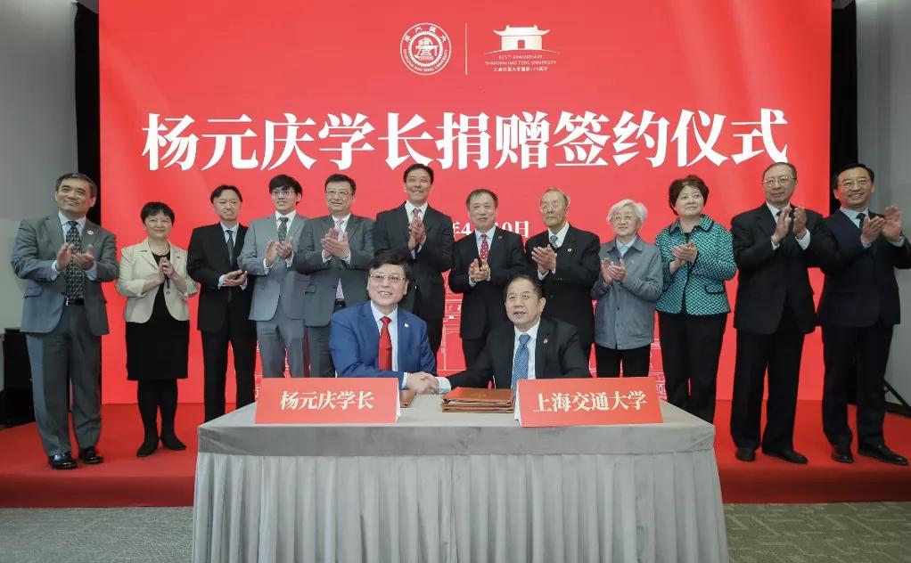 """杨元庆捐资1亿人民币,要为上海交大建""""最好的""""高性能计算中心"""
