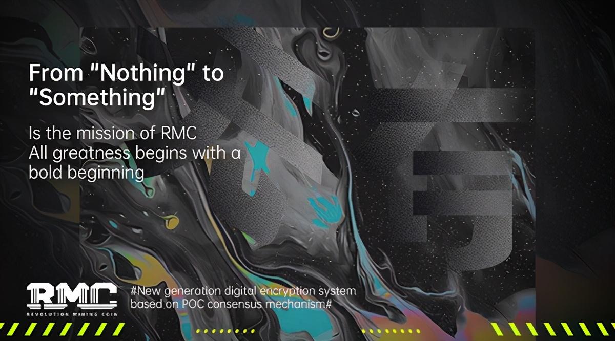 数字经济进化加速度,RMC正在悄悄酝酿一个矿业顶流