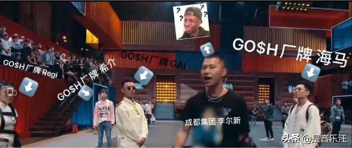 中国新说唱:活死人全军覆没,CDC仅剩独苗,最大赢家MDSK