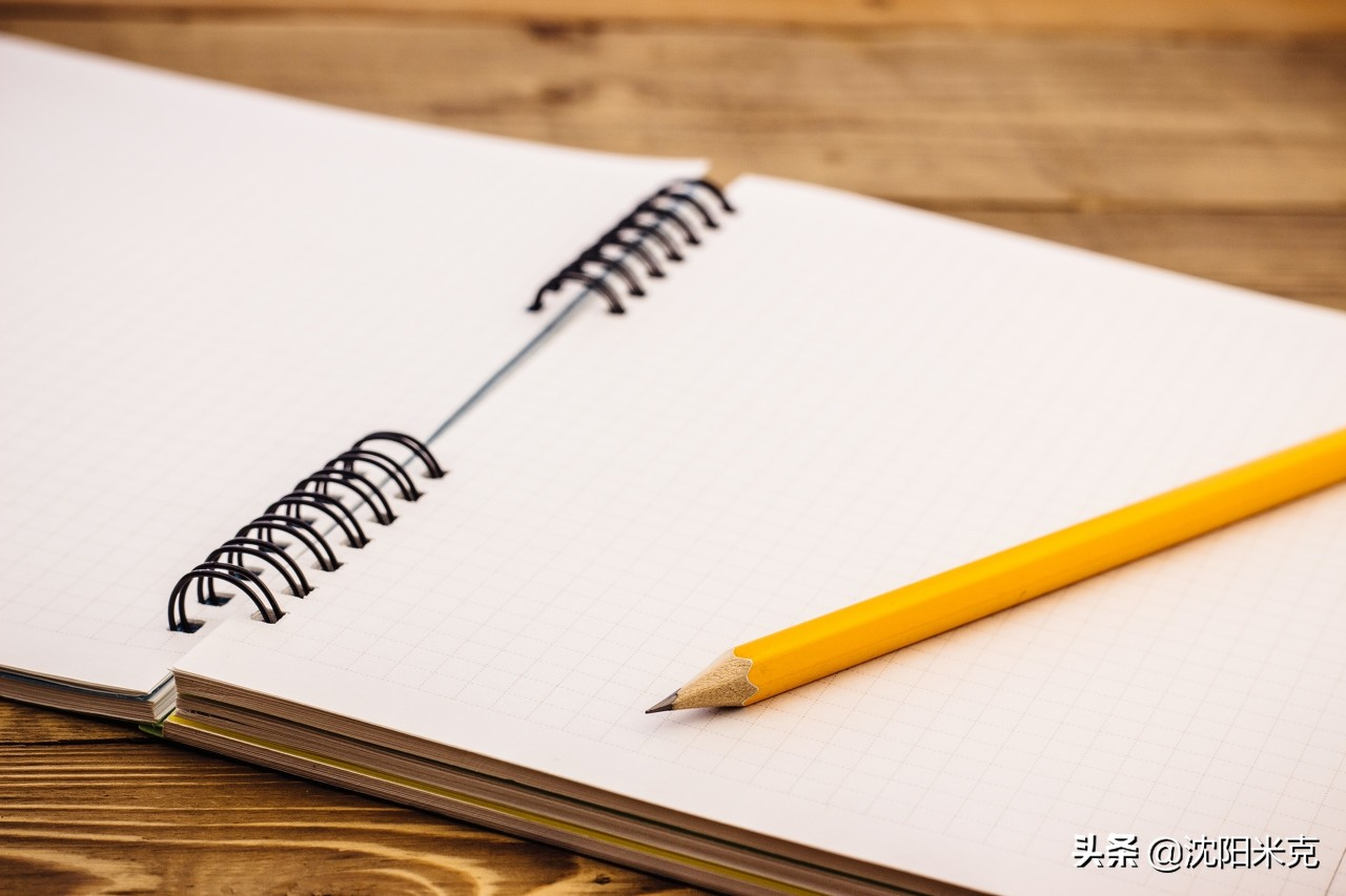 「社群营销」米克 告诉你 朋友圈推荐文案该怎么写