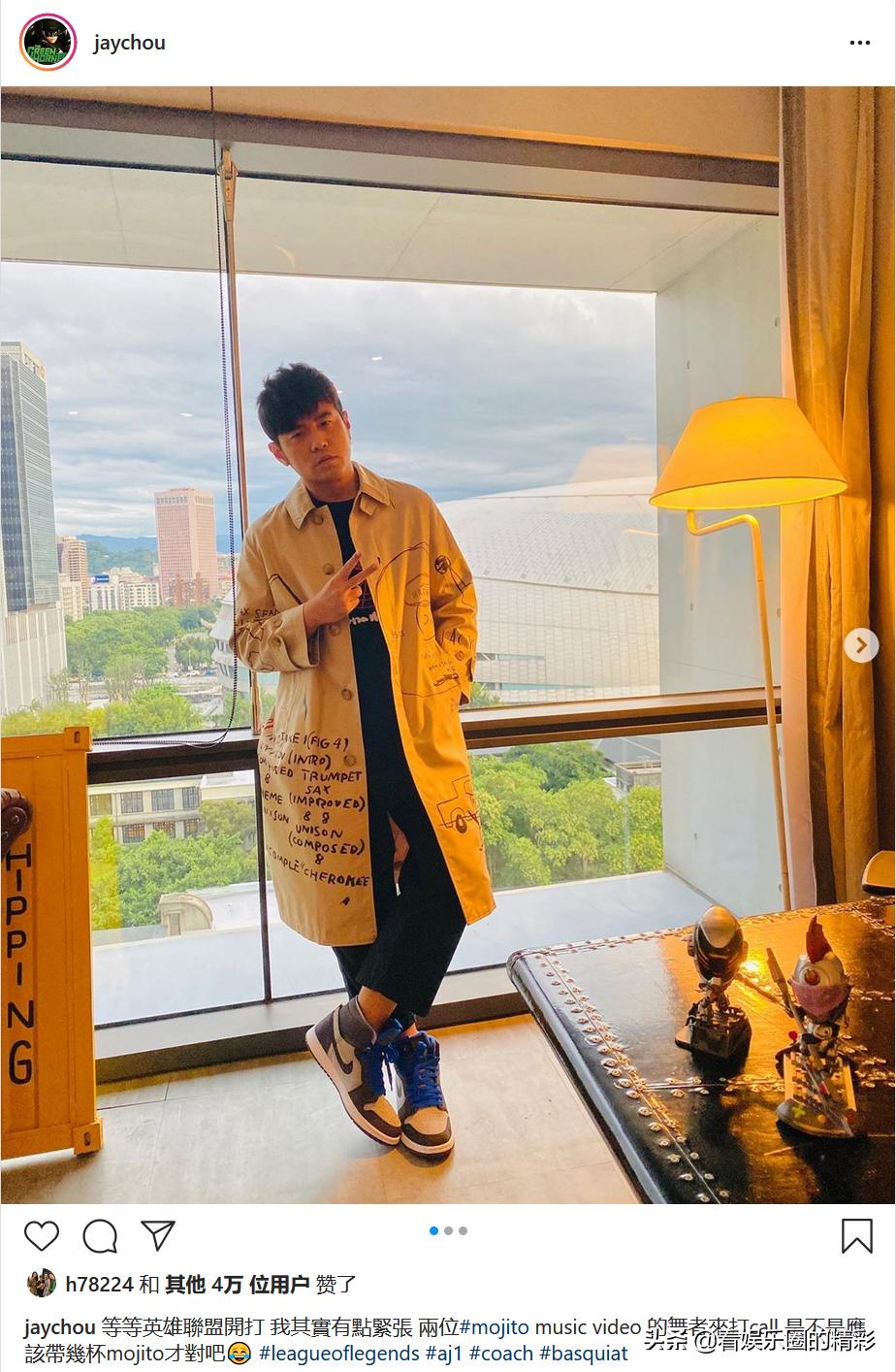 英雄联盟9周年明星赛 王俊凯没被认出来 周杰伦表示有点紧张