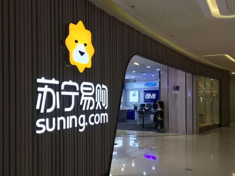 「职场」张近东辞任苏宁易购董事长,任峻将暂任董事长职务