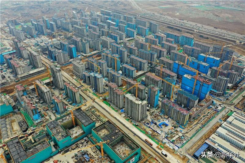 """按下""""快进键"""",""""未来之城""""日新月异——写在雄安新区大规模建设全面提速之际"""