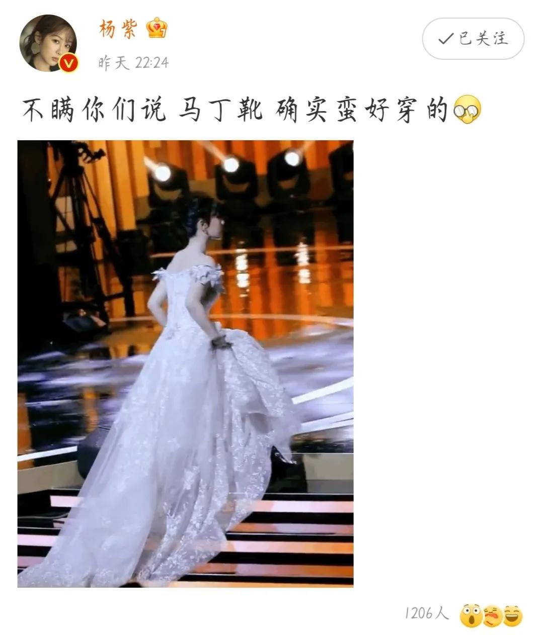 小八卦,朱一龙,杨紫,《青你》,秦岚王鹤棣,范冰冰