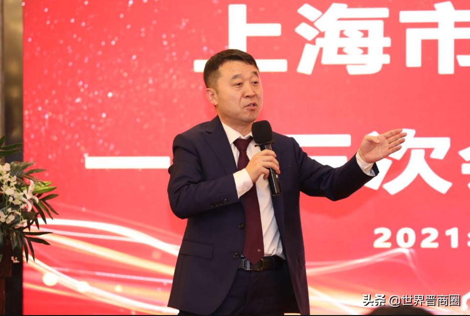 上海市贝博官网商会换帅:曹立华当选新任会长,李刚被推举为名誉会长
