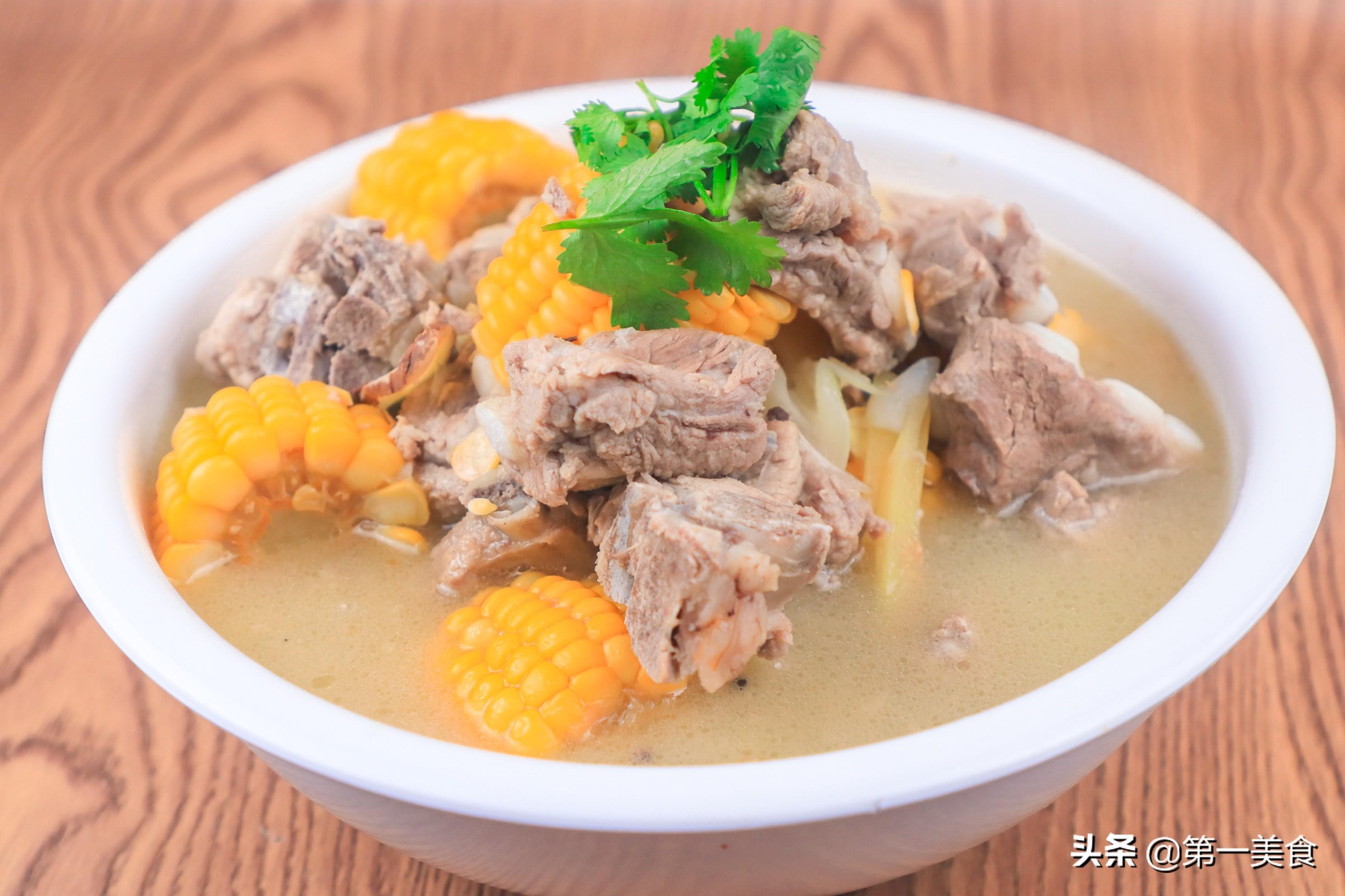 玉米排骨最家常做法 汤白肉鲜又营养 清淡不油腻 简单易学