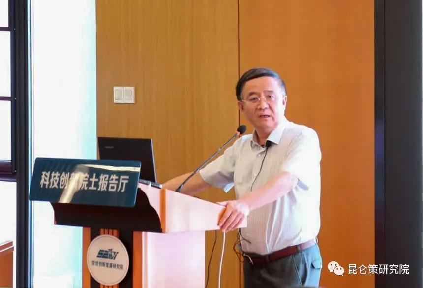 刘科院士:很多经济学家都搞错了