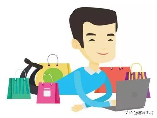 电子商务运营(电子商务平台的建设及运营)