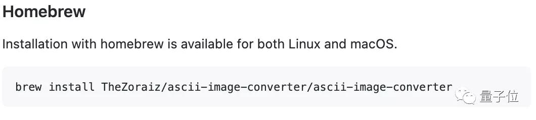 一行命令堆出你的新垣结衣,不爆肝也能创作ASCII Art