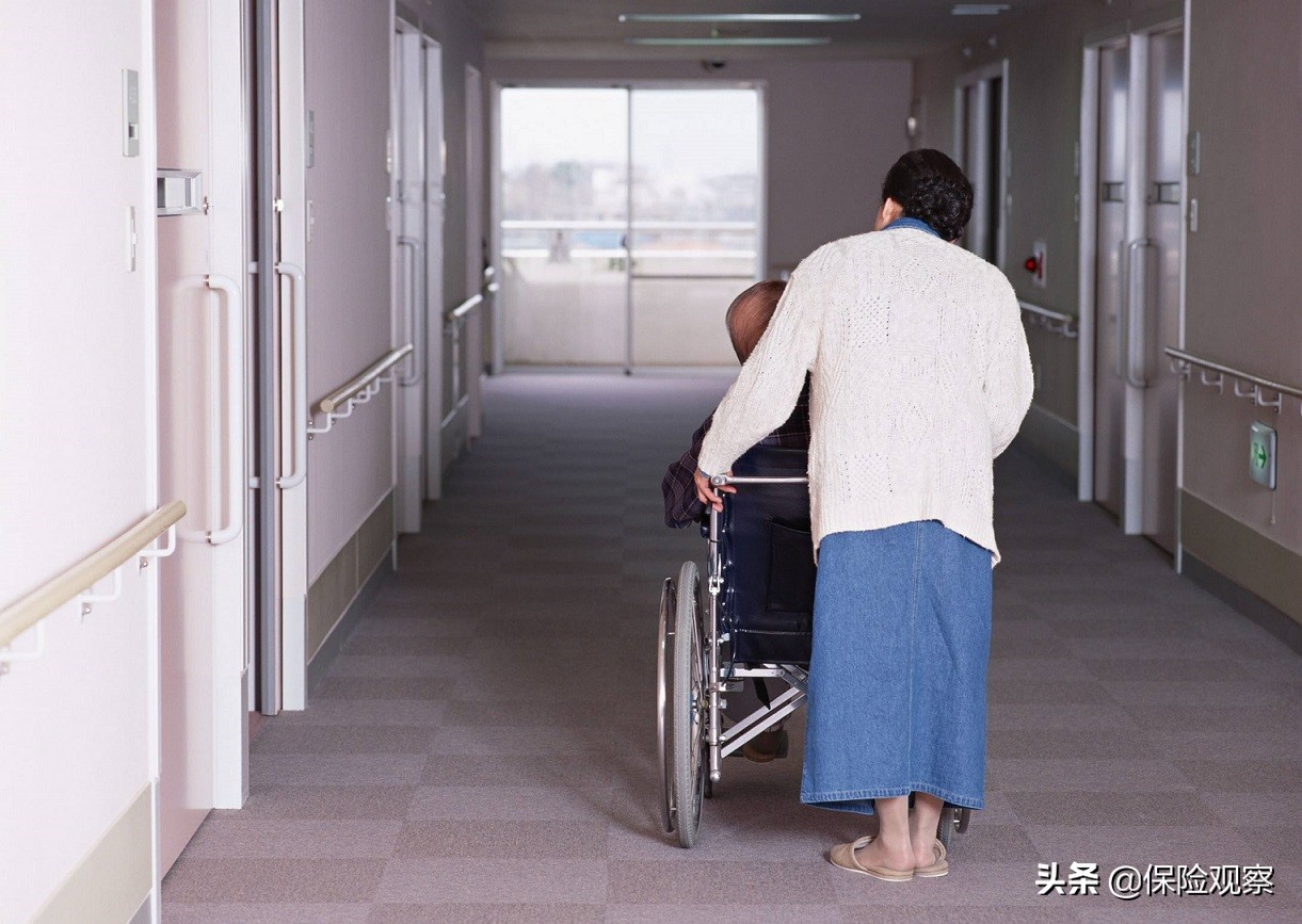 """""""社保第六险""""长护险来袭!解决养老问题?还是增加缴费负担?"""