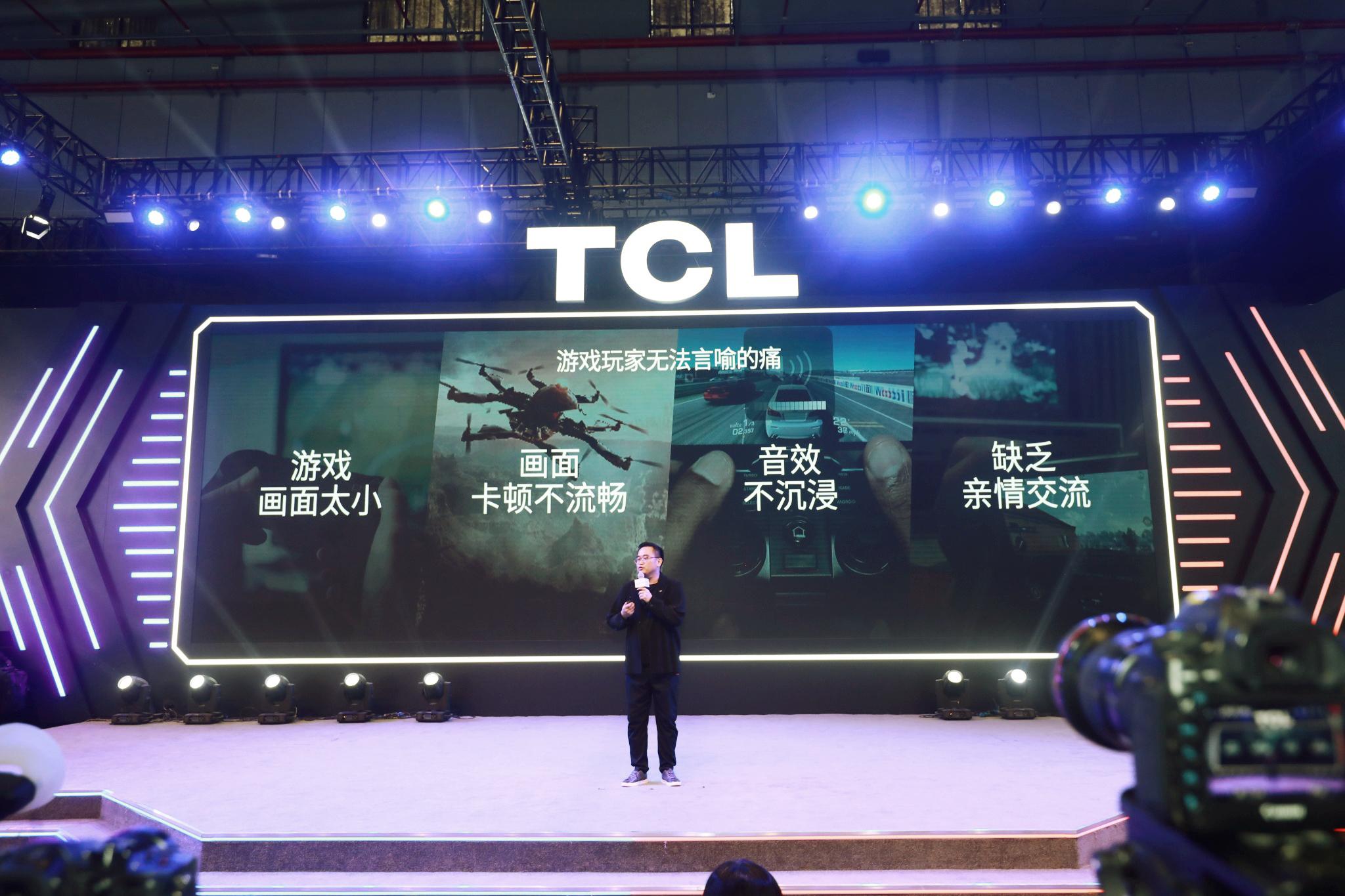 TCL正式签约电竞豪门EDG,强强联合奔赴电竞之路-最极客