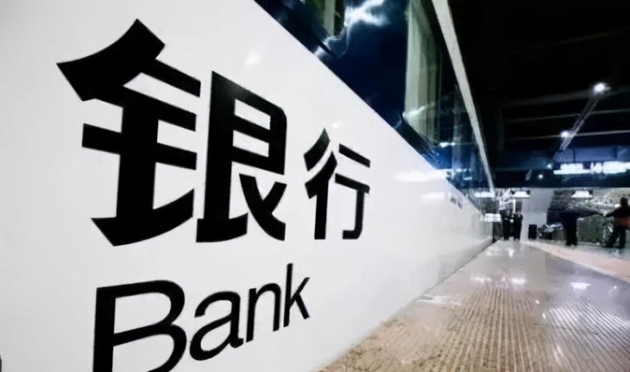 """4月1起,银行迎来""""取款新规""""?适用所有ATM,事关广大储户"""