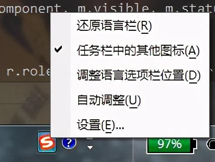 搜狗输入法繁体字切换(手机搜狗输入法繁体字切换)