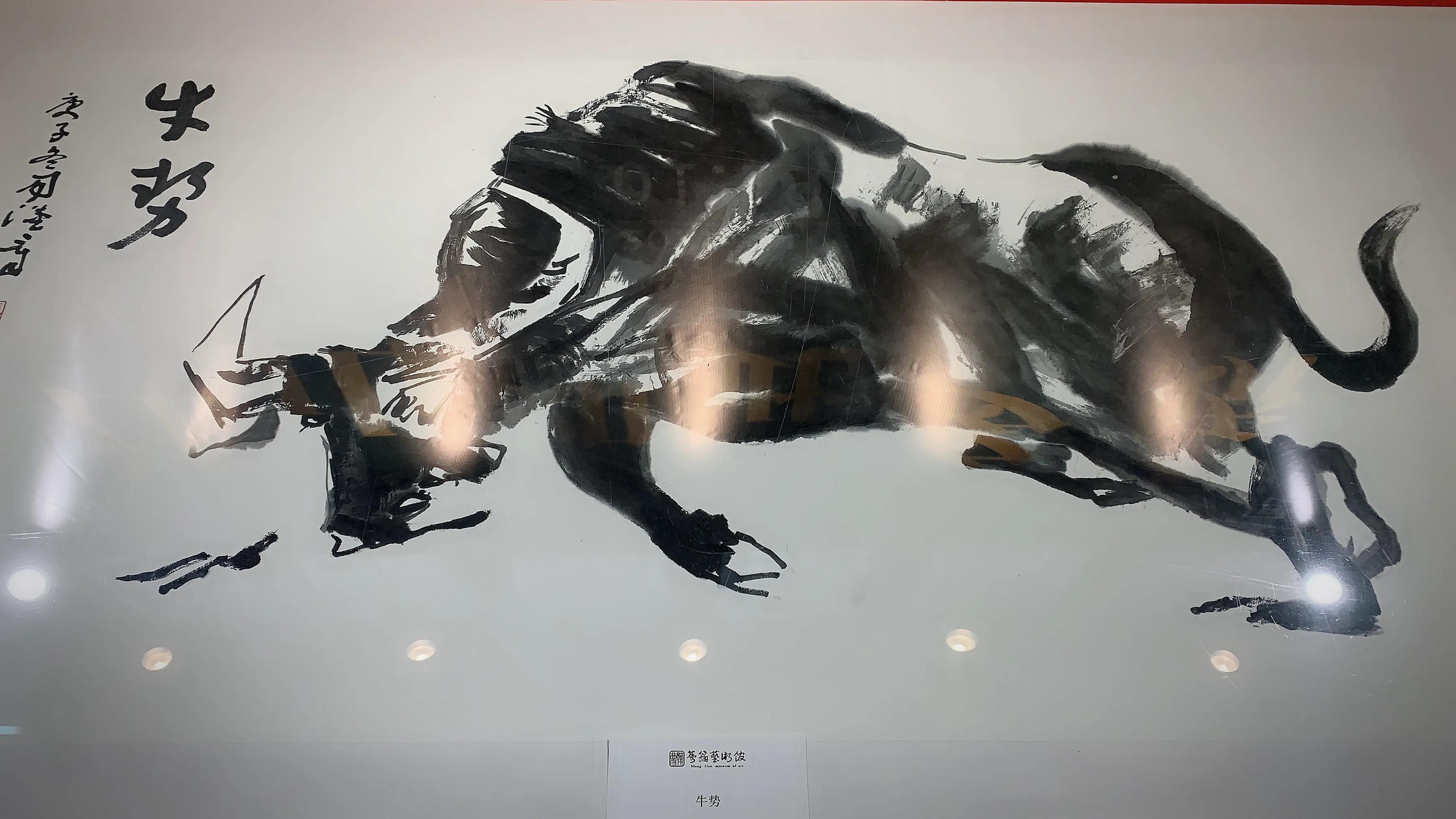 《江山如此多娇—周汉章书画摄影艺术展》武汉晴川阁开展