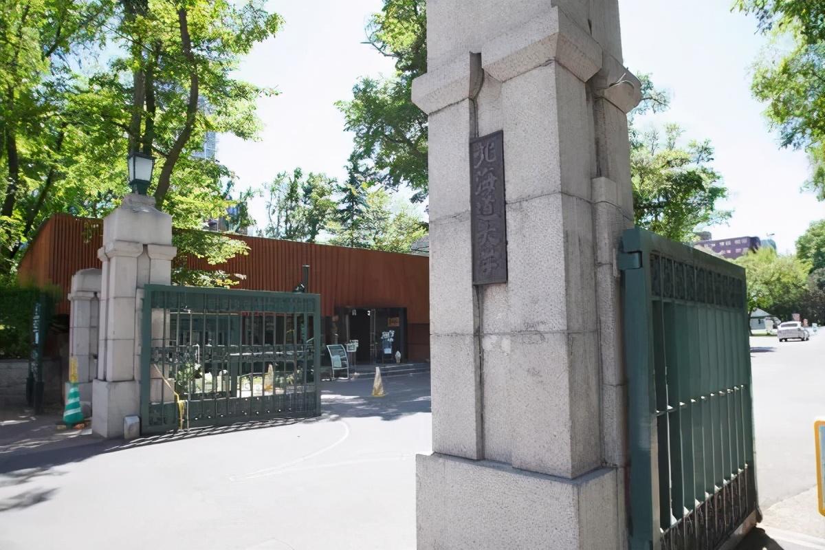 日本读研经济学分享:日本7所帝国大学,她竟一次成功合格4所?