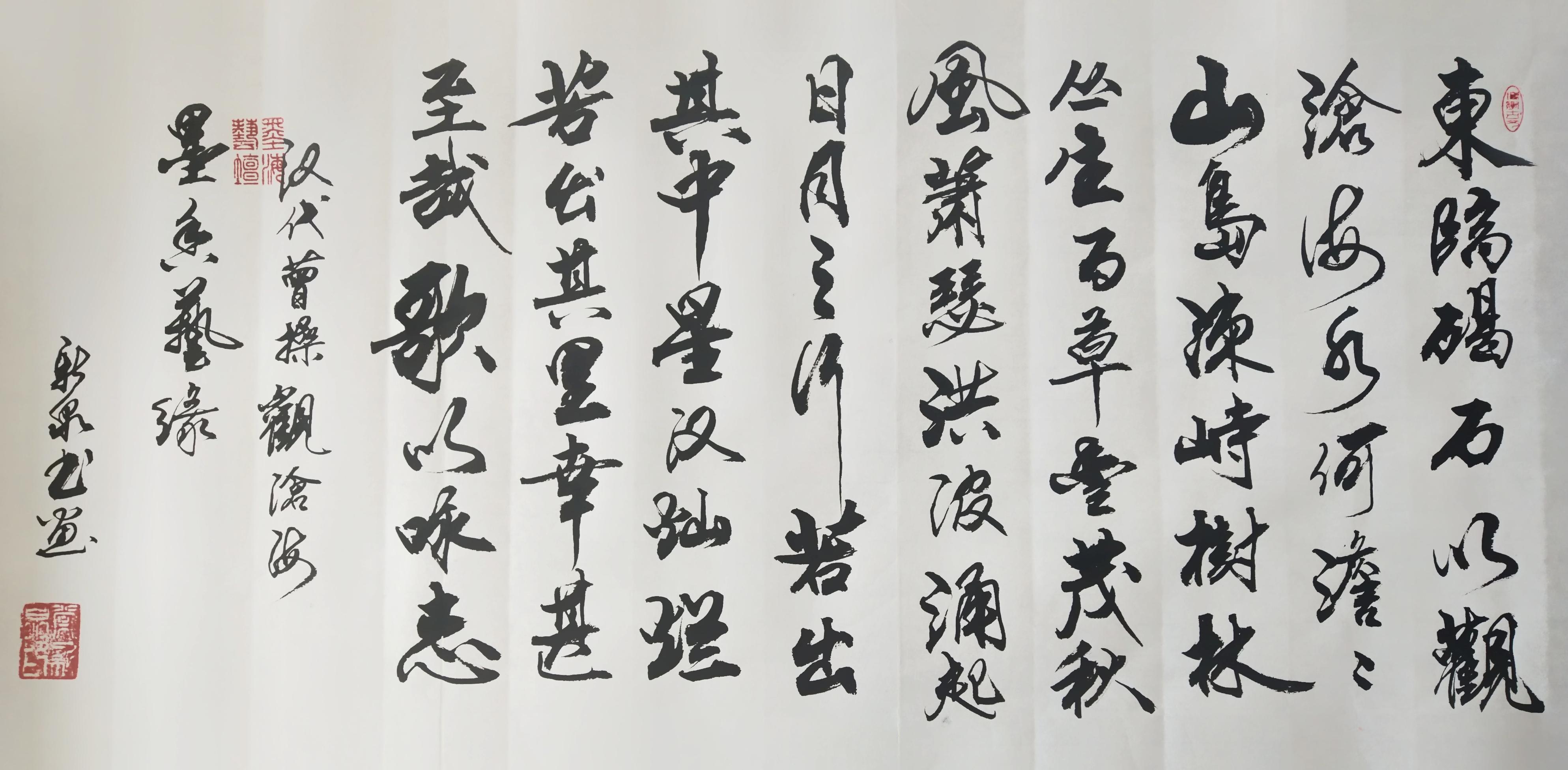 深藏农村的民间高手!老者苦练书法50载,写的一手好行书