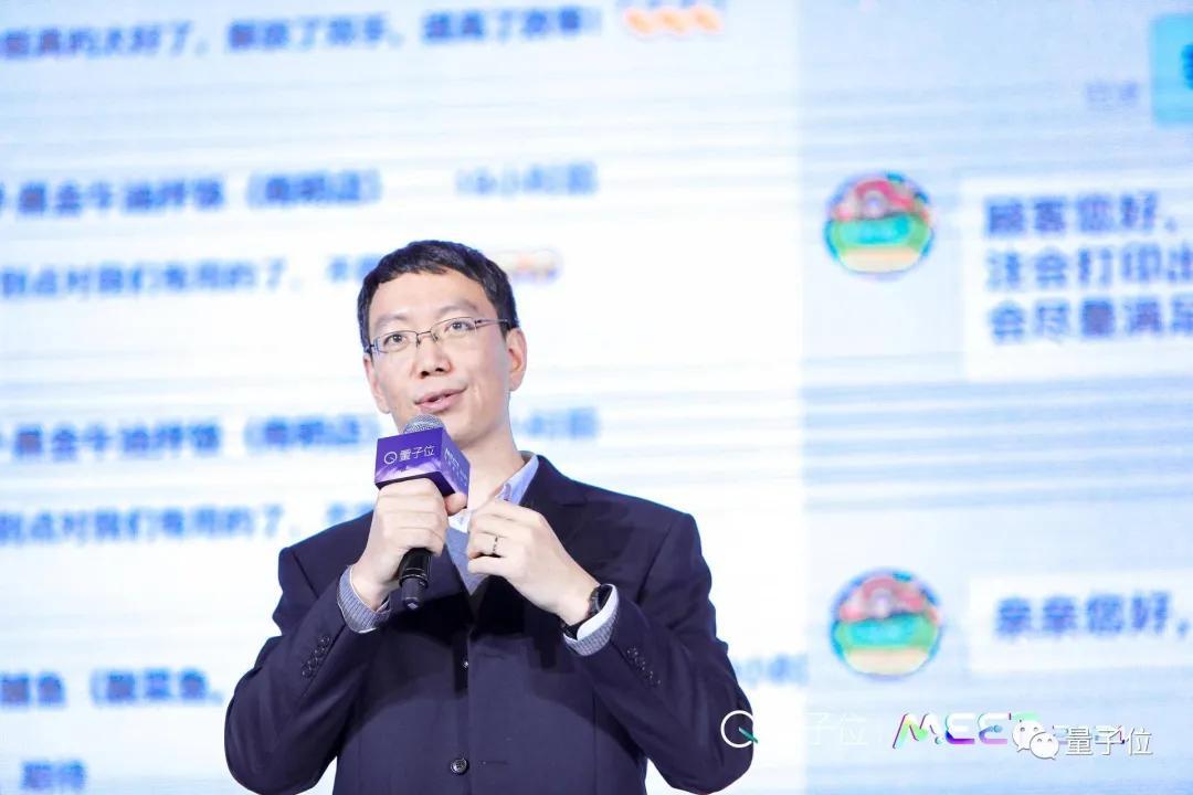 美团副总裁夏华夏:科技应为每一个普通人服务|MEET2021